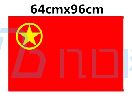 3341a2bb28924738874eac3abffbcc0d.png markstyle